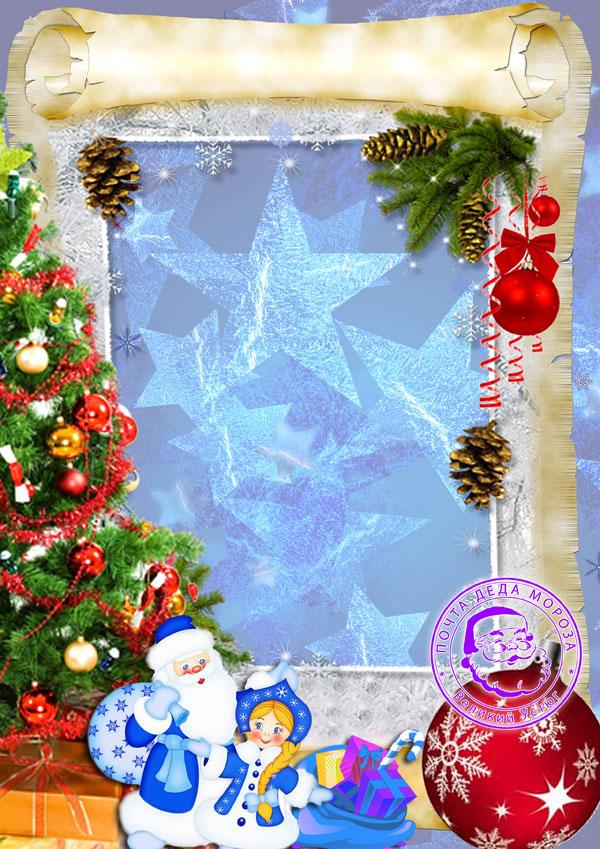 новогодние картинки для детей на окна